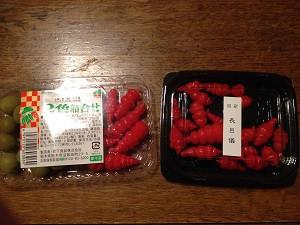 Japanandchina